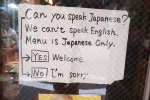 「日本語使えない客はお断り」