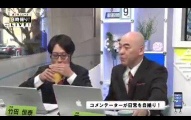 コンス竹田さんの朝鮮飲み
