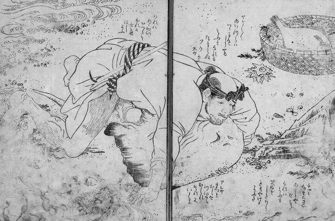 葛飾北斎の春画「エイ姦」