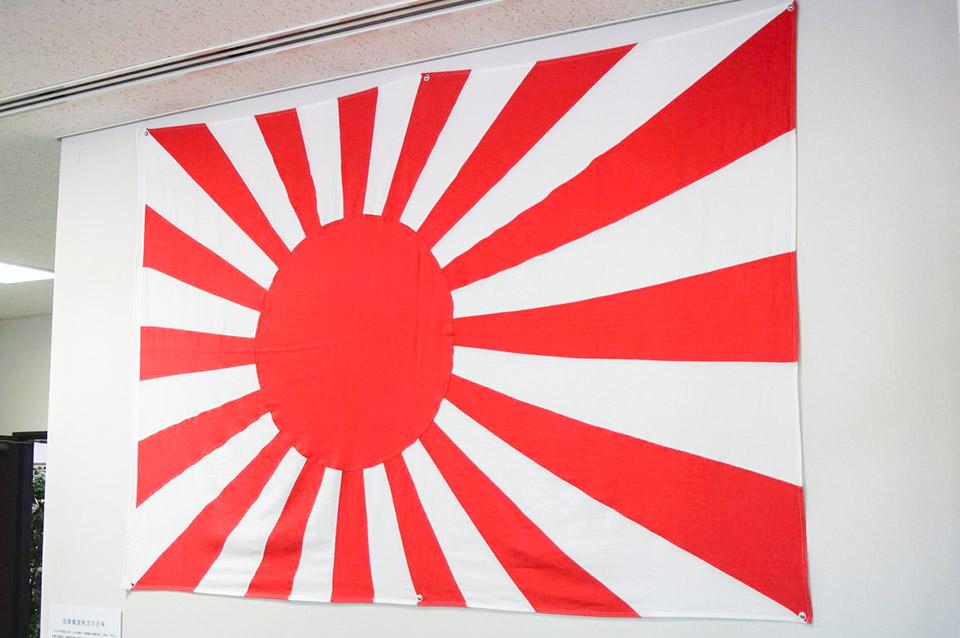自衛艦旗制定の由来