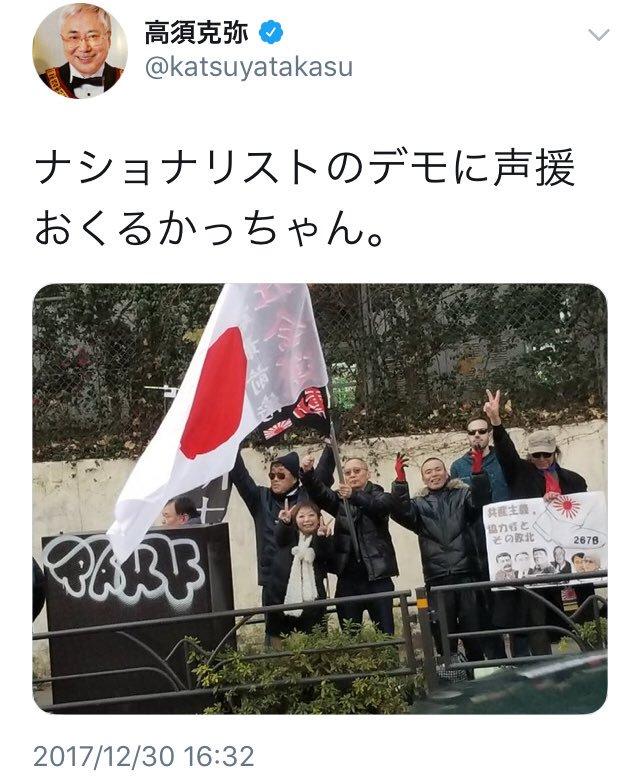 高須クリニック高須克弥院長