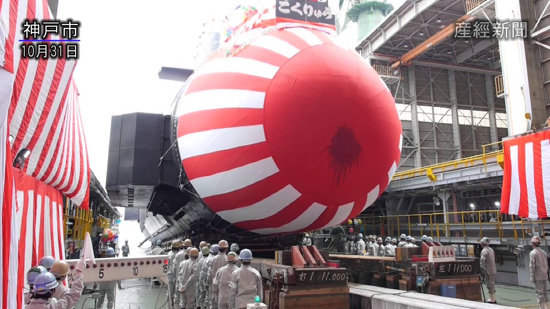 旭日旗を被った潜水艦TENGA