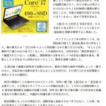 「朝日新聞」2018年11月4日