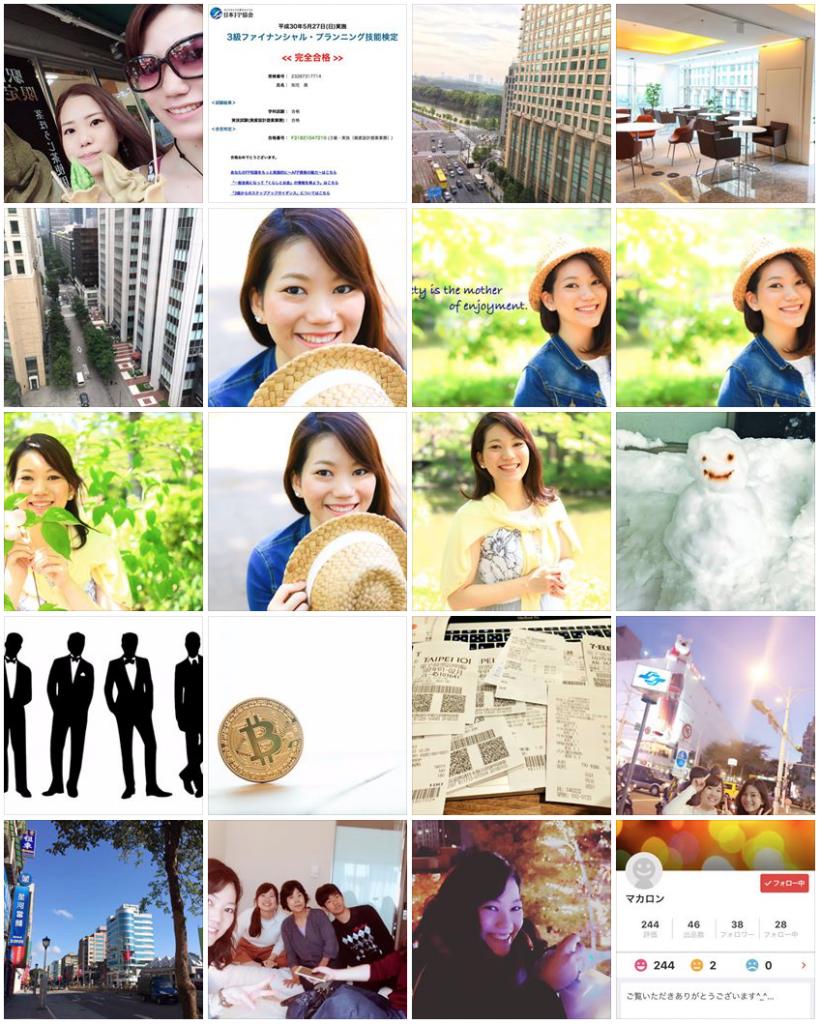 知花茜さんのfacebook