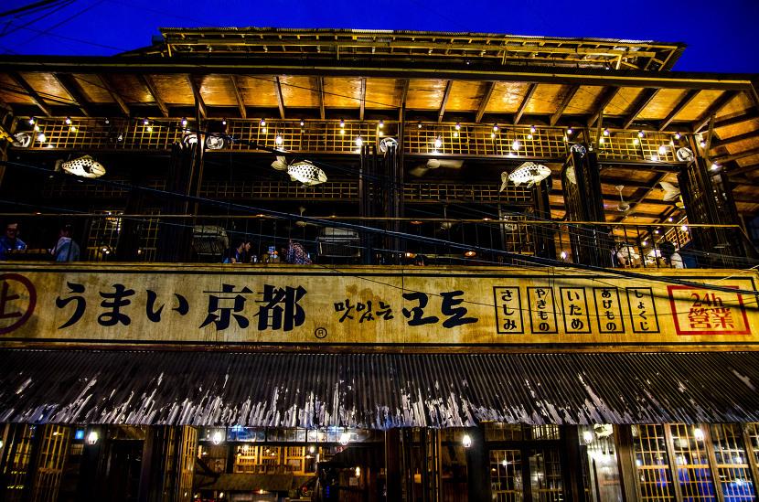 ソウルで人気の日本風居酒屋