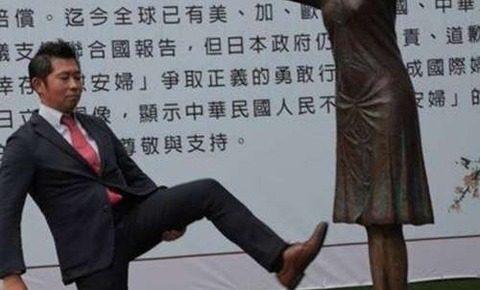 台湾の慰安婦像を足蹴りにする日本人