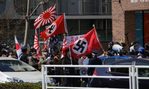 ナチス旗と旭日旗
