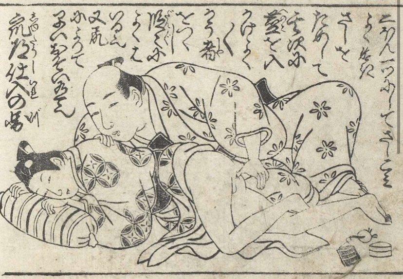 日本の衆道文化