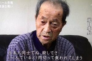 NHKBS1戦慄の記録インパール