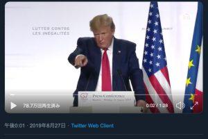 トランプ大統領のJust Left 発言動画