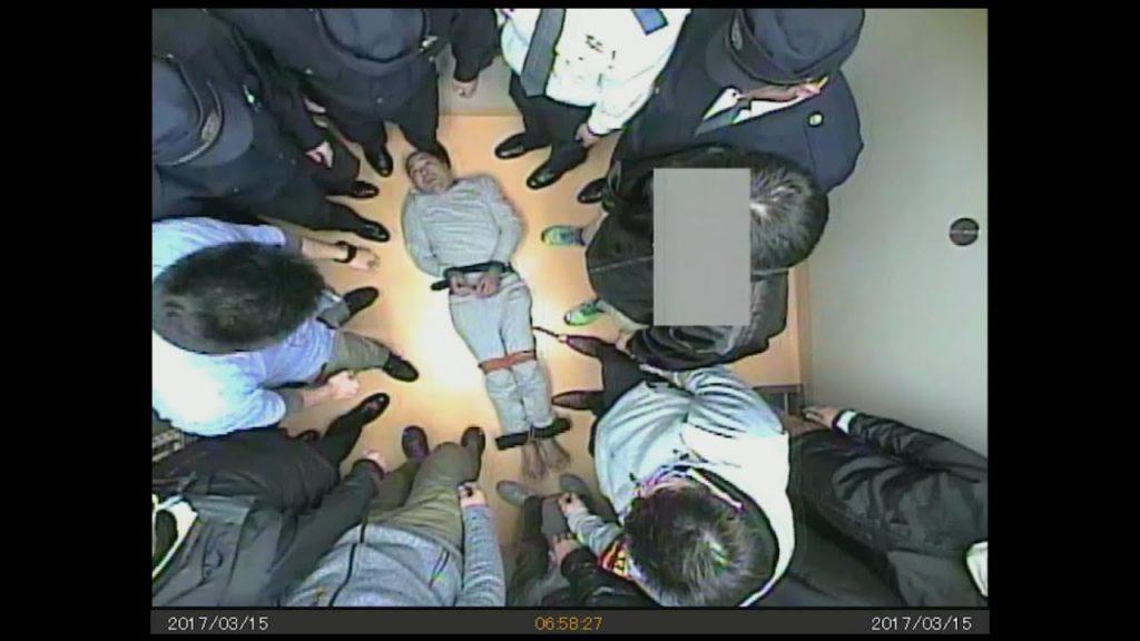 ネパール人が東京地方検察庁の拷問で死亡