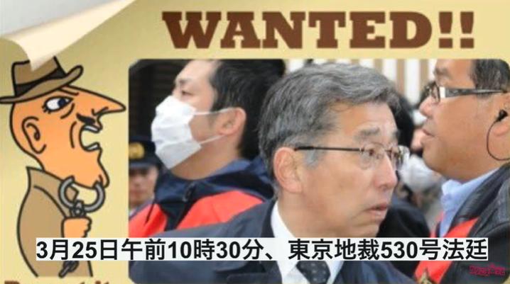 女性の首を絞めた警察・塩島哲男さん
